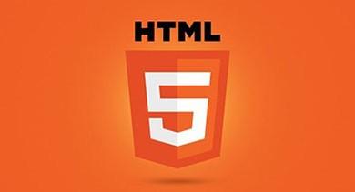 html5_dersler